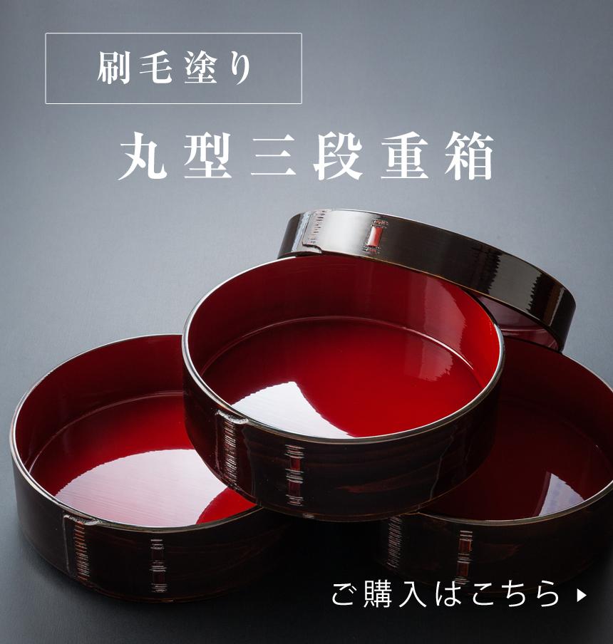 摺り漆塗り『小判型弁当箱』レンジでお使いいただけます。